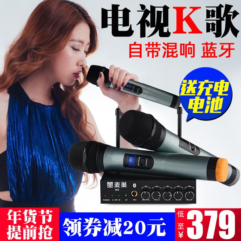 麦巢M3智能电视无线麦克风k歌小米乐视创维TCL康佳海信话筒咪唱S5