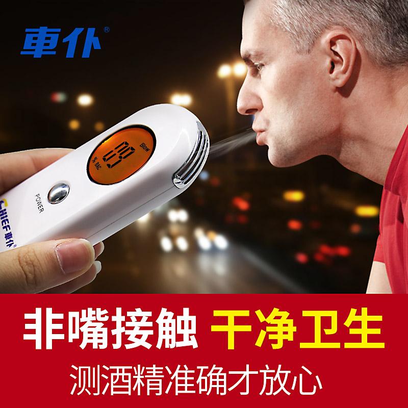 车仆酒精测试仪测酒驾检测仪吹气式专用查酒驾测量仪家用测酒仪