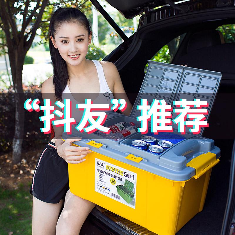 汽车后备箱储物箱收纳箱车载整理箱多功能置物箱车内尾箱盒子用品