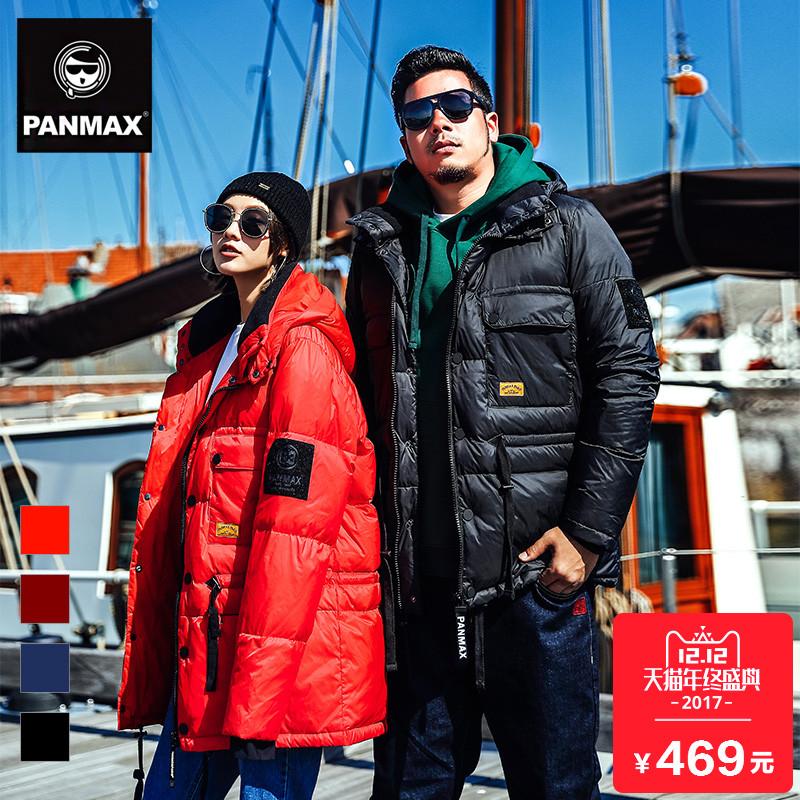 PANMAX潮牌大码男装 胖子冬季外套加厚红色宽松加肥加大男羽绒服