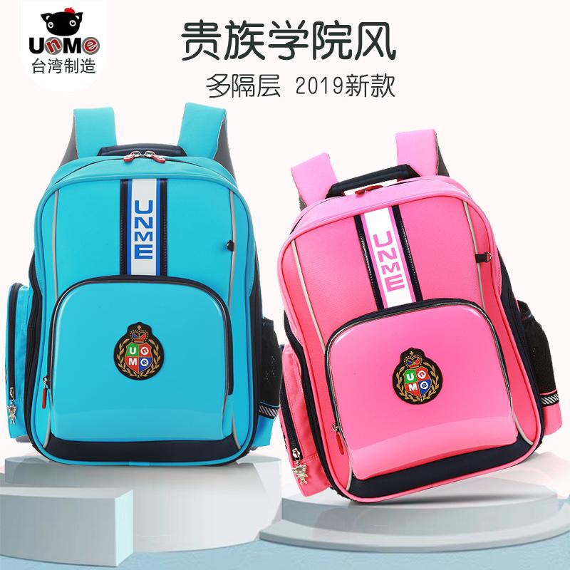 2019新款台湾unme书包小学生男女一年级1-3双肩背包6-9岁减负护脊