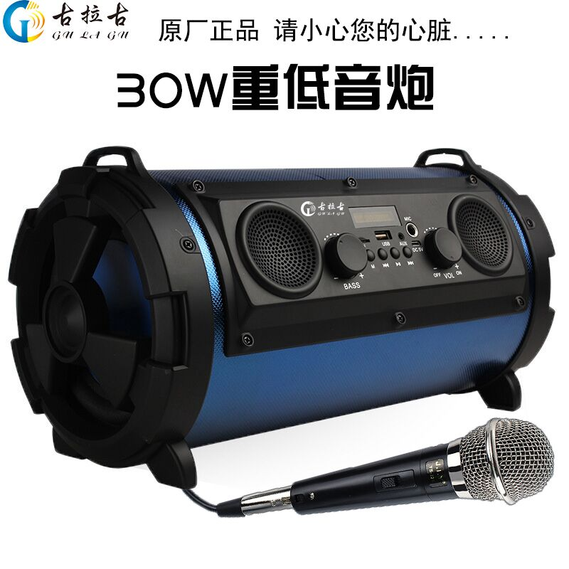 大功率户外广场舞无线蓝牙U盘便携式音箱重低音炮插卡电脑K歌音响