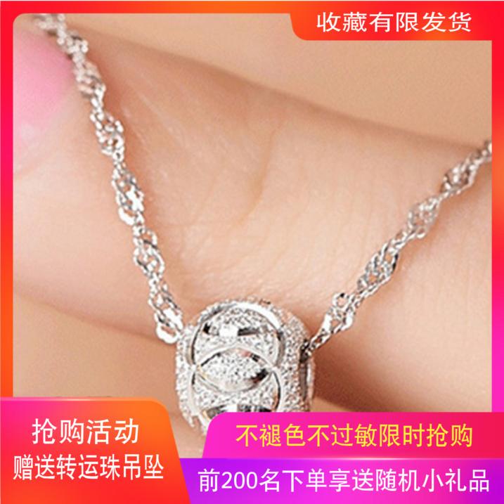 韩版新款森女闺蜜S925纯银项链锁骨项链吊坠小饰品转运珠颈链