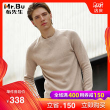 Mr. Bu Long-sleeved T-shirt Wool sweater Men's T-shirt T-neck sweater Pure color casual sweater Long-sleeved BT983