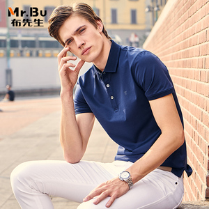 Mr. cloth short-sleeved t-shirt icy mercerized cotton business lapel solid color shirt male 2018 summer shirt
