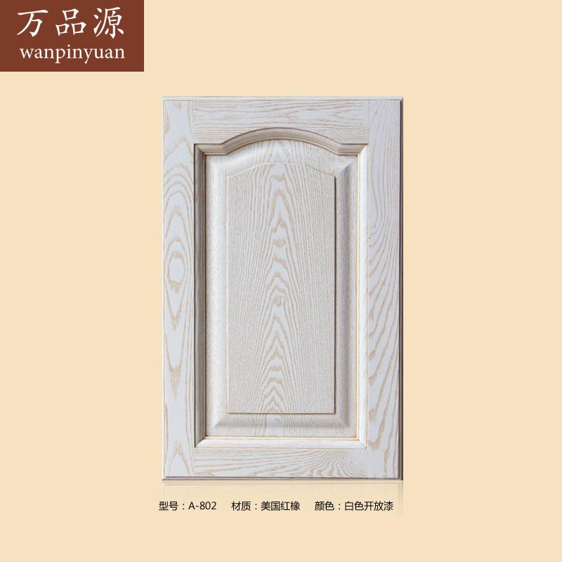 A-802美国红橡开放漆/白色开放擦金门/仿古白开放漆柜门/橱柜门