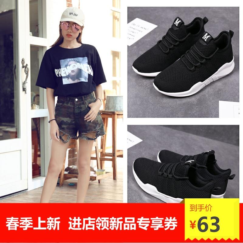 运动鞋女春秋季旅游鞋黑色韩版ulzzang原宿百搭跑步鞋休闲小黑鞋
