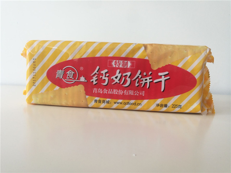 山东特产 青岛青食特制钙奶饼干225g 儿童补钙的经典早餐零食包邮