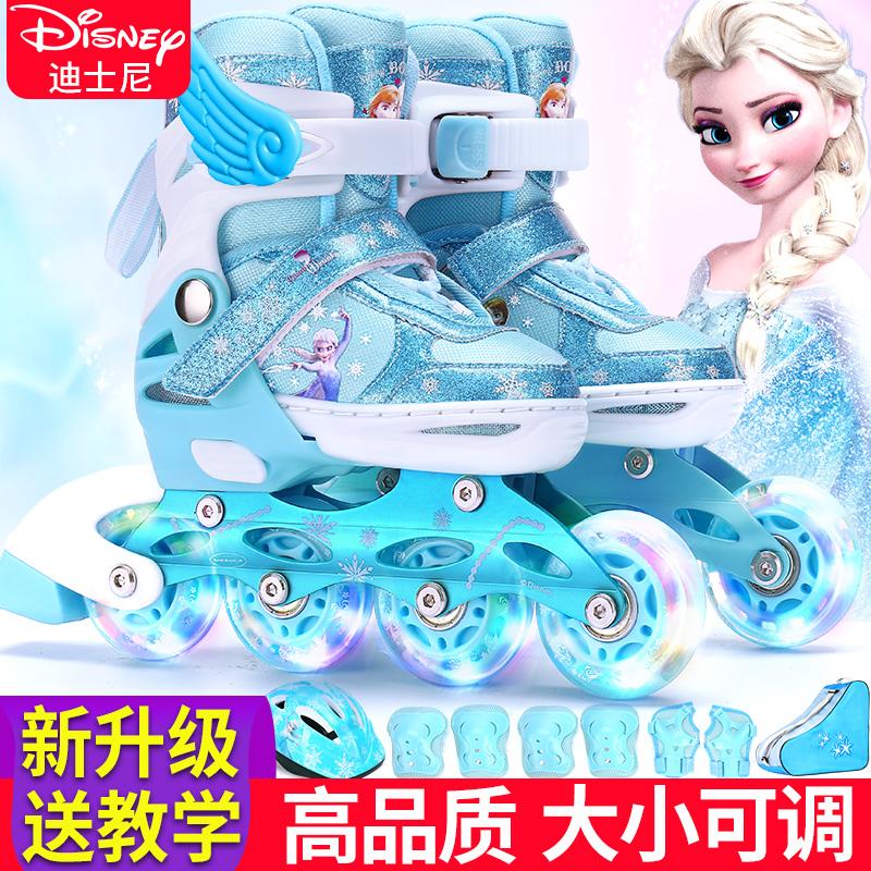[¥193]迪士尼溜冰鞋儿童全套装3-5-6-8-10岁直排轮滑鞋旱冰鞋男女初学者