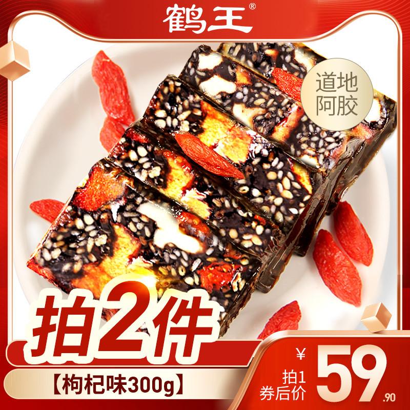 拍2件】鹤王阿胶糕纯即食女士型手工固元膏块片阿娇糕正品啊胶糕