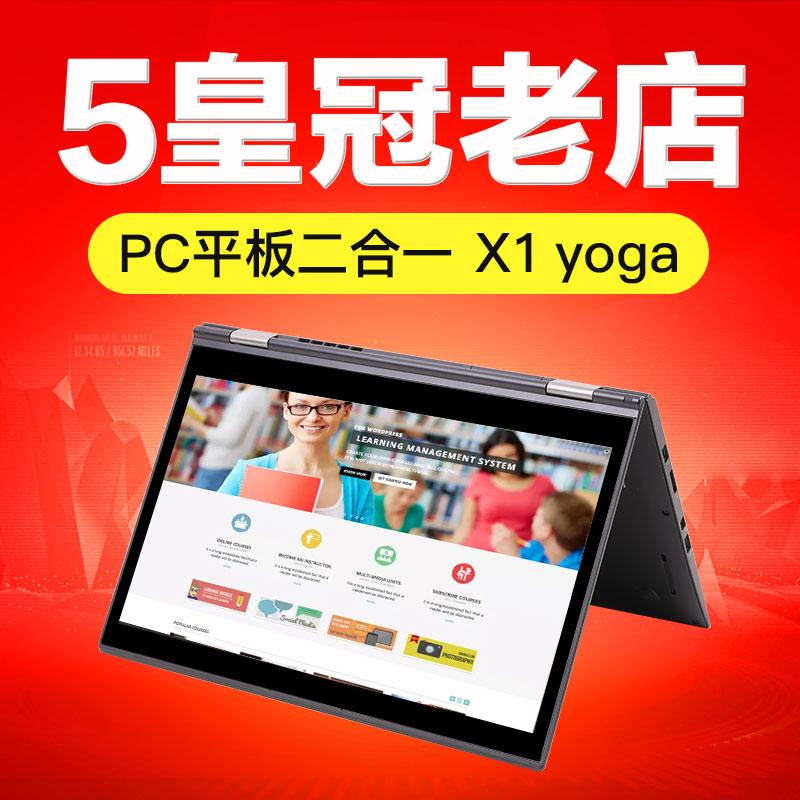 二手笔记本电脑联想Thinkpad  X1yoga超薄超级本轻薄商务办本14寸