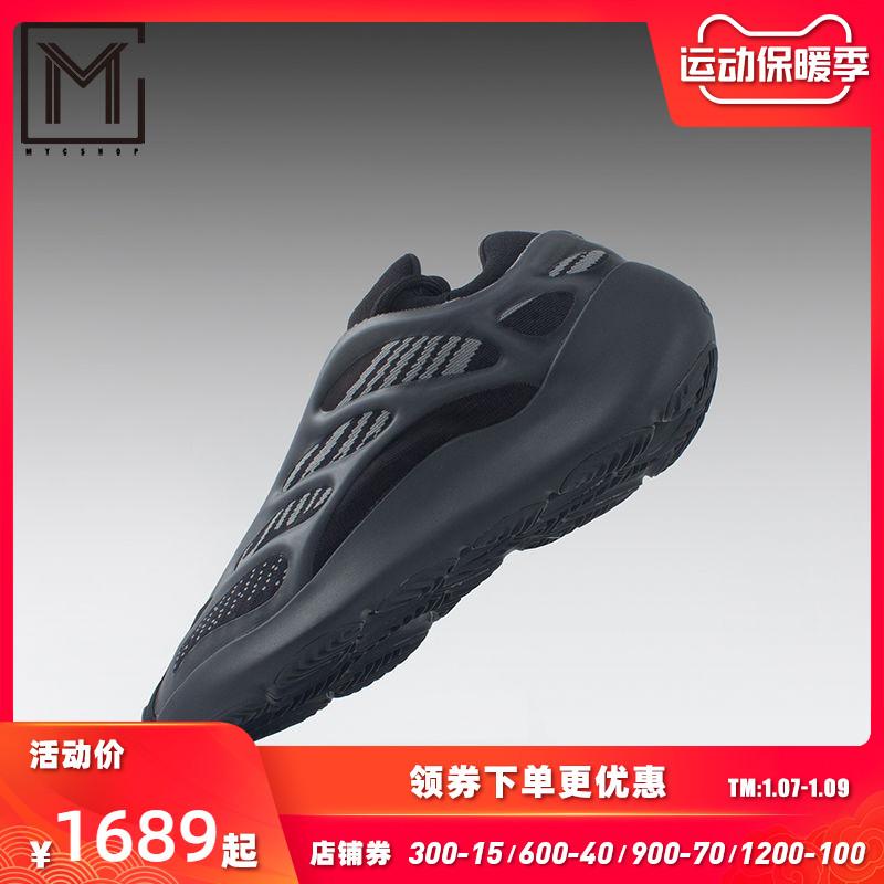 Adidas Yeezy 700 V3 黑武士椰子异形夜光 H67799/G54853/GY0189