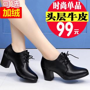 真皮女鞋中跟系带加绒单鞋牛皮粗跟高跟小皮鞋圆头工作黑色正装鞋