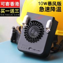 共田新款W920B挂腰bj8扇USBmf款挂脖夹腰款随身大风力户外
