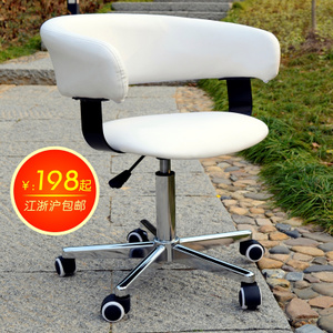 Special offer white residential furniture office chair computer chair home swivel chair leisure fashion armrest coffee office chair