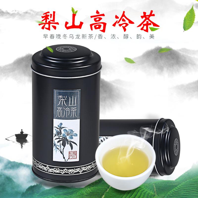 松竹梅经典梨山高冷茶150g罐装清香型高山乌龙茶春茶新茶台湾茶叶