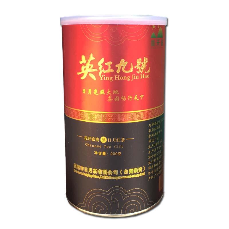 广东名茶英德红茶英红九号红茶功夫红茶一级条红茶日月茶