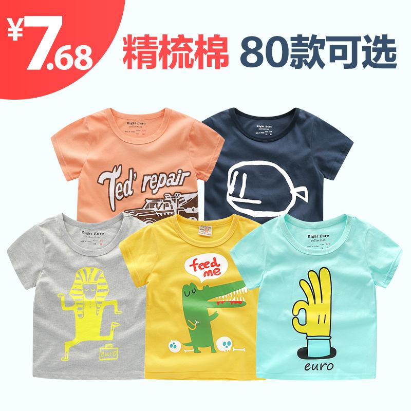 儿童 短袖 T恤 男童 夏装 新款 半袖 女童 童装 宝宝 上衣 打底 小童