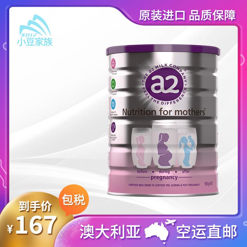 澳洲新西兰a2孕妇奶粉早期哺乳期产妇产后备孕蛋白质牛奶粉妈妈新