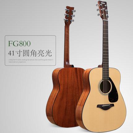 大家使用评测雅马哈fg800和fg800d哪个好?入手说说雅马哈fg800和fg800m区别是?