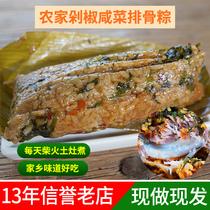 农家手工辣粽子衢州咸菜排骨粽龙游芋头粽红豆梅干菜端午网红肉粽