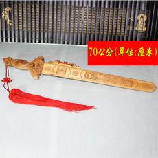 妙如意 天然狮咬桃木剑 桃木七星剑 龙虎桃木剑