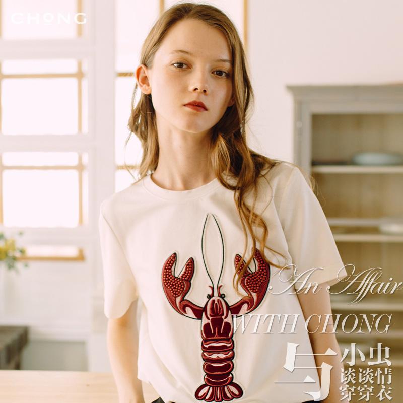 小虫 大龙虾重工刺绣贴布 简约百搭趣味短袖白色棉T恤TE7XTX026