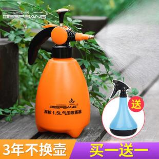 浇花喷壶家用气压喷雾瓶小型喷水