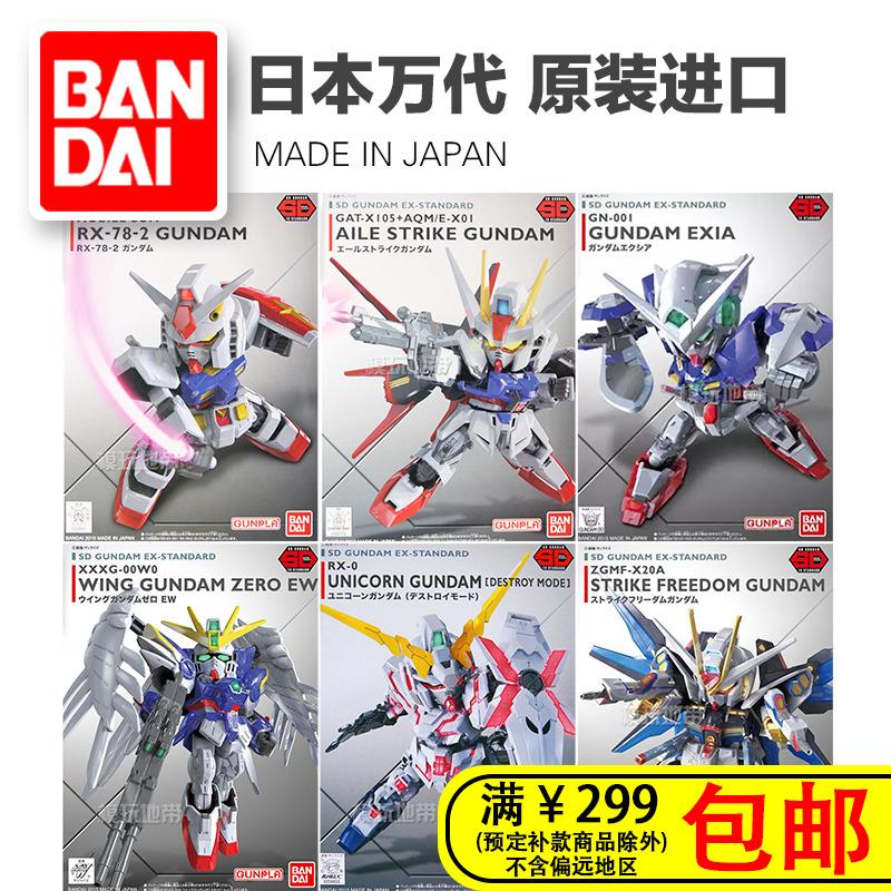 万代EX SD BB 78-2高达 独角兽 空战强袭 能天使 飞翼零 强袭自由
