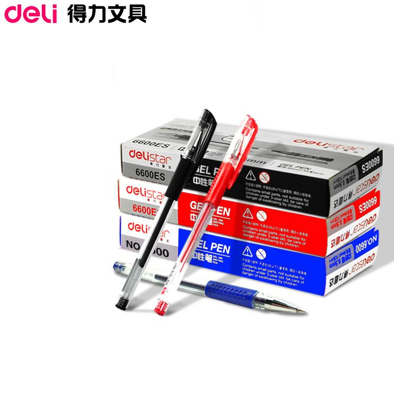 得力6600es中性笔0.5mm黑色签字笔学生用碳素笔办公用黑色水笔