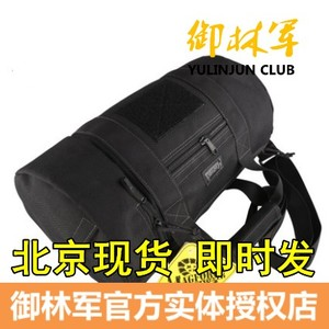 McGothoth MagForce Taiwan MacGyver 0654 Cylinder Sports Drum Bag Travel Bag Shoulder Outdoor Backpack