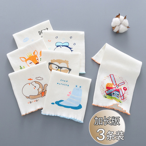 Baby belly protection spring and summer baby belly button cotton navel protection baby belly four seasons universal bellyband
