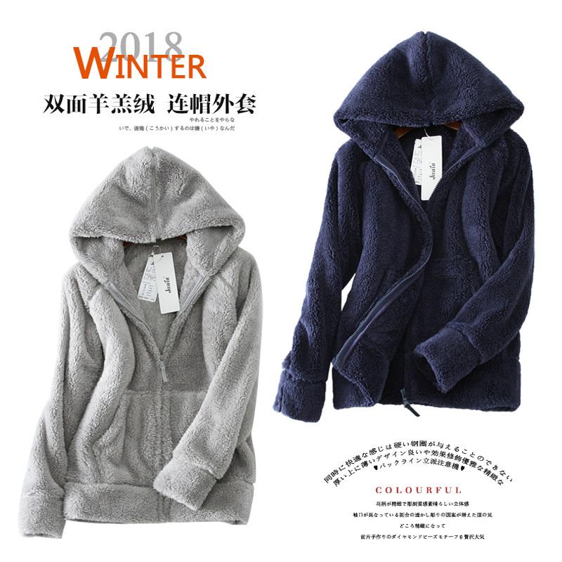 秋冬保暖双面羊羔毛加厚加绒卫衣女大码宽松连帽开衫拉链运动外套