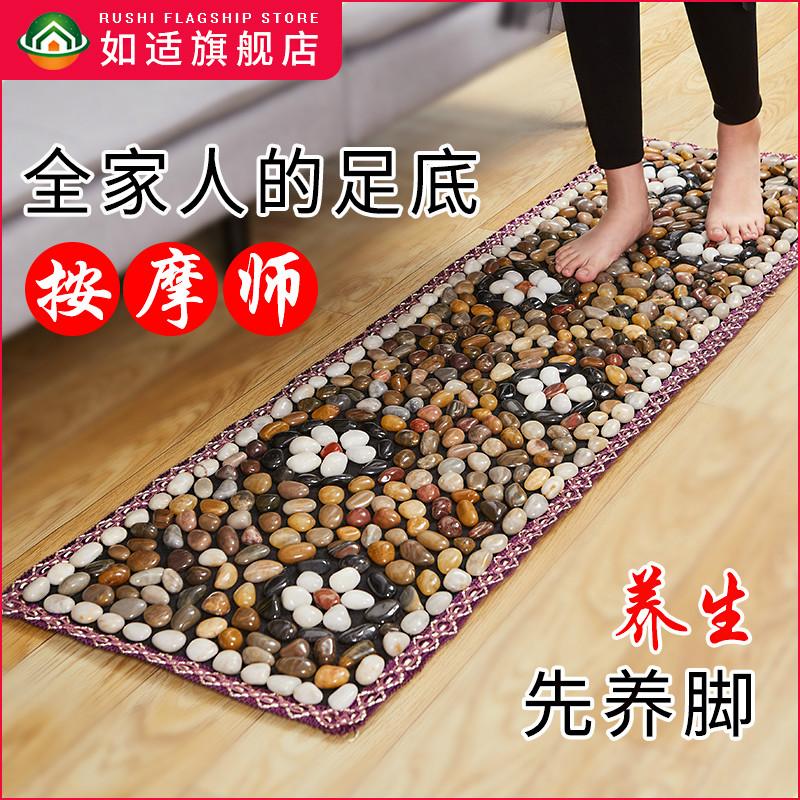 如适鹅卵石足底按摩垫雨花石地垫家用穴位脚垫指压板石子路足疗器