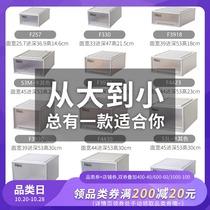 天马株式会社透明抽屉式收纳箱衣服整理箱储物箱内衣柜塑料收纳盒