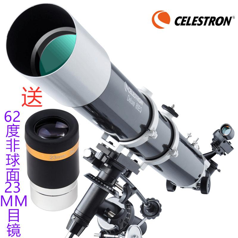 星特朗天文望远镜80DX高清学生深空成人专业观星观天望远镜
