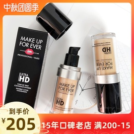 make up for ever/makeupforever玫珂菲 hd高清粉底液无痕遮瑕