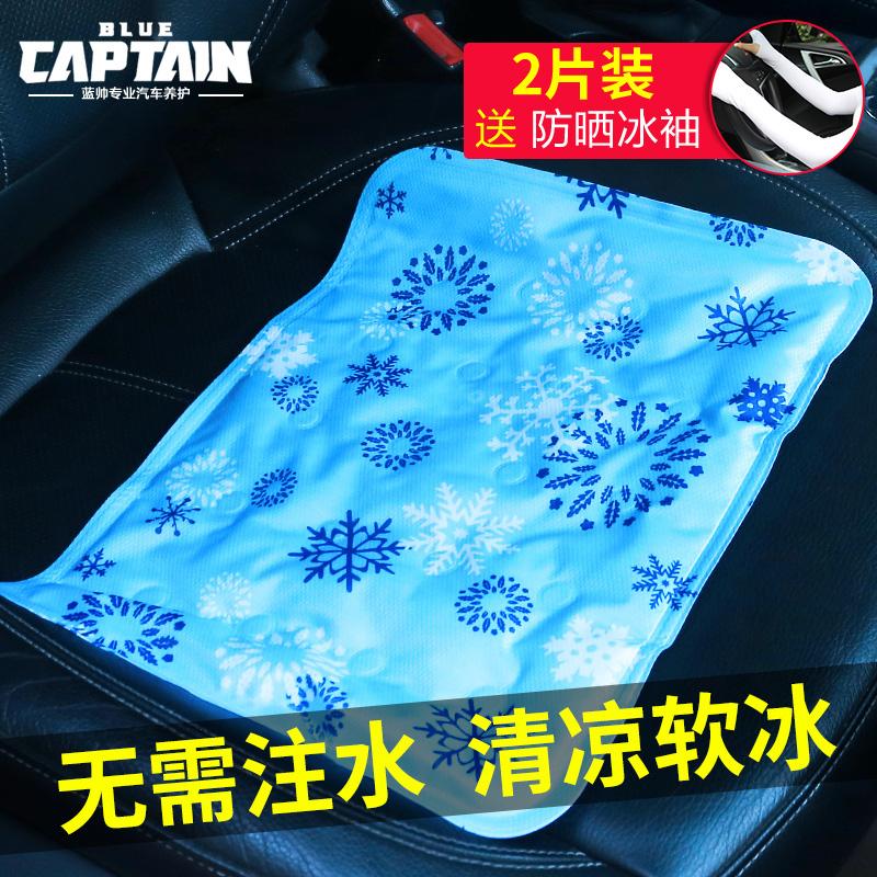 汽车坐垫夏季凉垫单片透气凉制冷可爱车用通风车座垫车座车垫通用