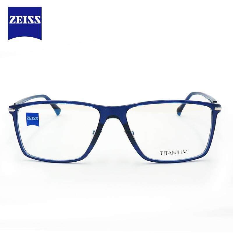 蔡司眼镜框近视镜架ZS75005男士超轻全框商务纯钛眼睛配光学眼镜