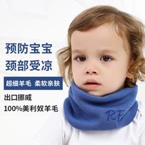 出口挪威儿童套头围脖春秋宝宝保暖冬季脖套婴儿围巾薄美利奴羊毛