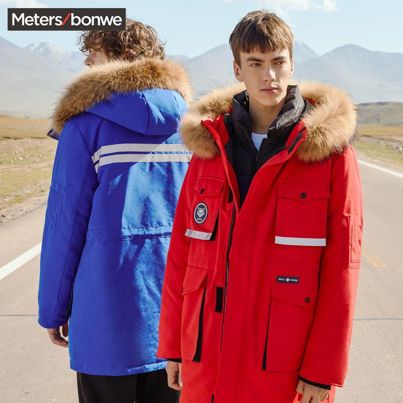 美特斯邦威羽绒服男中长款2019冬季新款潮流帅气保暖情侣工装外套