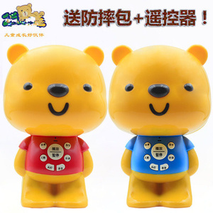Little bear story machine baby young children MP3 rechargeable download baby early education machine 8G smart toy 0-1-6 years old