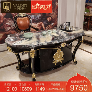 European style tea table and chair Kung Fu tea table American home balcony tea table tea table tea set package office furniture