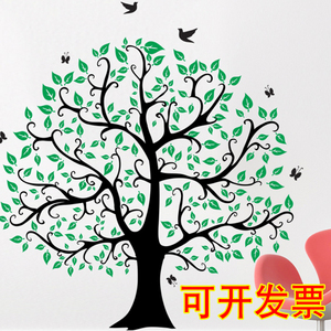 Lucky tree corporate office wish photo big tree background wall sticker living room sofa corporate culture wall decoration