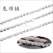 Silver necklace men''s domineering Dragon pure silver 999 sterling silver necklace necklace heavy Necklace Double faucet necklace City boy