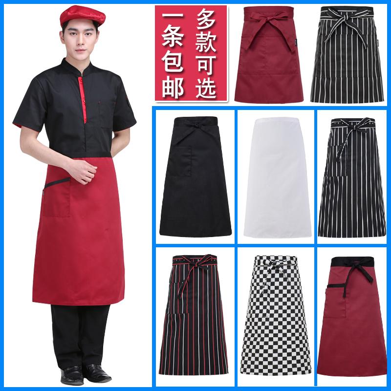 厨师围裙半身男女挂脖围裙咖啡店厨房工作服围腰定制服务员围裙