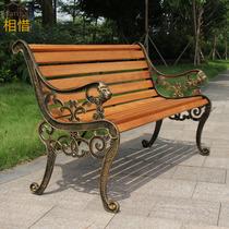 包邮加厚公园椅实木户外防腐木长椅双人公园椅木椅铁艺家具靠背椅