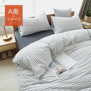 MUJI four-piece cotton type A naked sleeping knitted cotton cotton cotton bed sheet three-piece children's bedding
