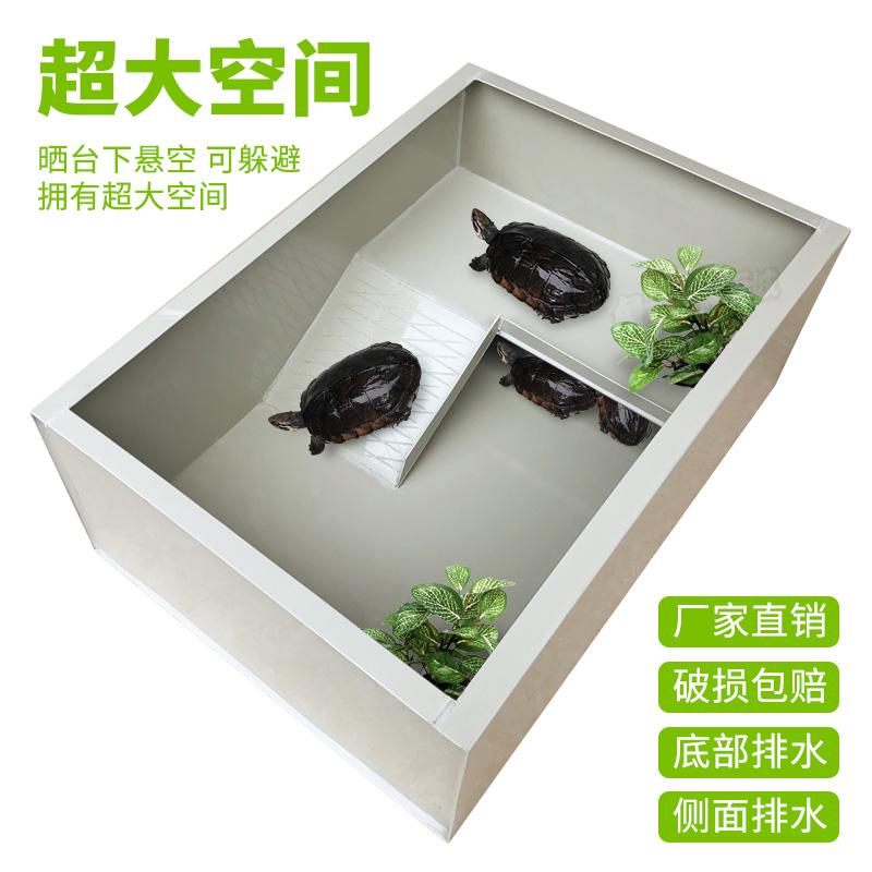 乌龟缸带晒台悬空带躲避塑料龟池生态养龟盆石金钱龟巴西草种龟箱