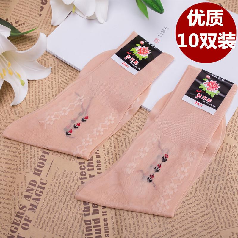 牡丹牌 锦纶丝袜女 夏天老式宽口袜子老年人松口袜薄款雕花丝光袜